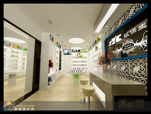 化妆品店标签:济南汉拓装饰2011-10-28  项目类型:室内设计高清图片